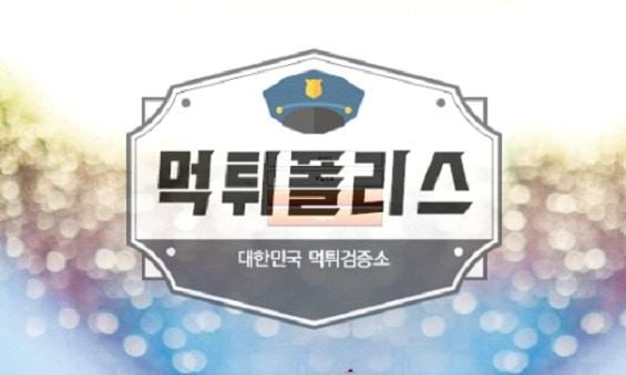낙엽 먹튀사이트 먹튀확정 토토사이트 먹튀사이트 [먹튀폴리스]