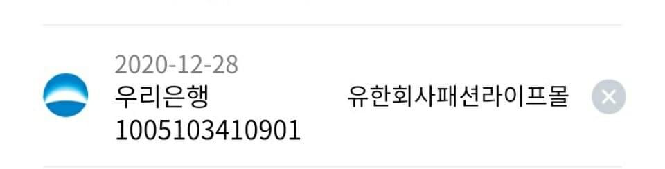 KID 먹튀 키드 먹튀 사이트 신상정보3